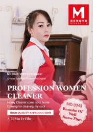 Profession Women Cleaner image