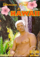 Damian Ford in Hawaii Gay Porn Movie