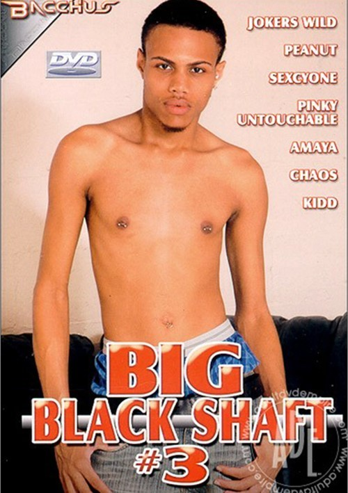 Big Black Shaft #3 Boxcover