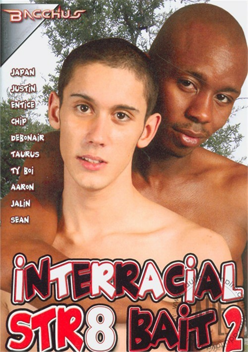 Interracial Str8 Bait 2 Boxcover