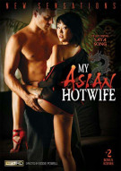 My Asian Hotwife Porn Movie