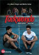 Taekwondo Movie
