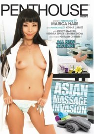 Asian Massage Invasion Porn Video