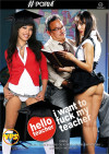 Hello Teacher: I Want to Fuck My Teacher Boxcover