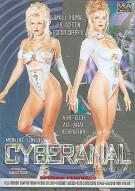 Cyberanal Porn Video