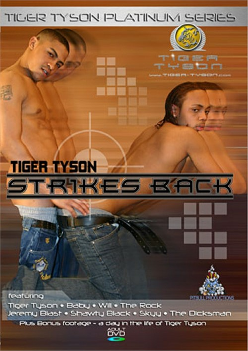 Tiger Tyson Strikes Back Boxcover