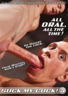 Suck My Cock! #4 Porn Movie