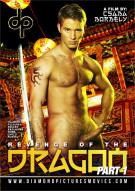 Revenge Of The Dragon Part 1 Boxcover