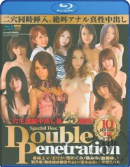 Kirari 38: Double Penetration Blu-ray Movie