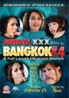 Shemale.XXX Goes To Bangkok #4 Boxcover