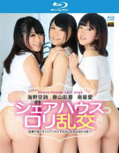 S Model 137: Share-House Lori Orgy Blu-ray