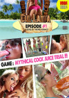 Cul-Lanta Episode 1 - Mythical Cock Juice Trial!!! Boxcover