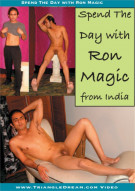 Spend The Day With Ron Magic Boxcover