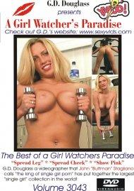 Girl Watcher's Paradise Volume 3043, A Porn Video