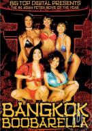 Bangkok Boobarella Porn Video