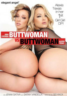 Buttwoman VS Buttwoman Porn Movie