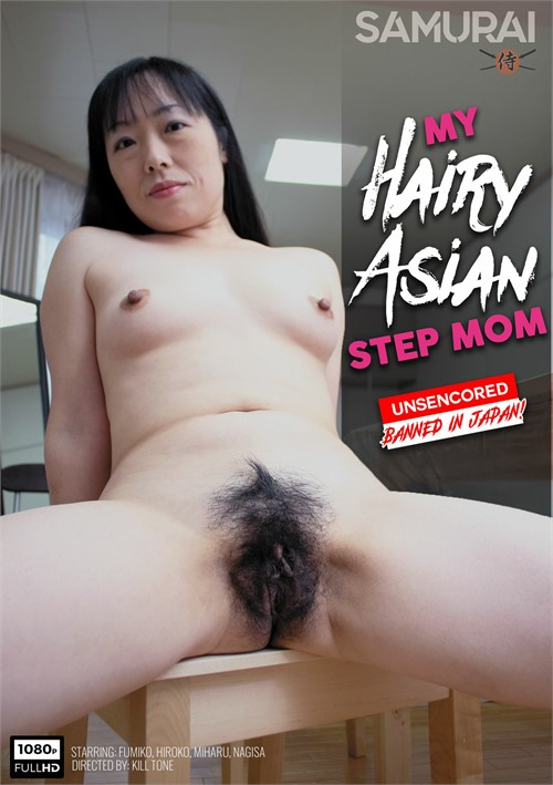 My Hairy Asian Step Mom