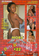 More Black Dirty Debutantes #22 Porn Video
