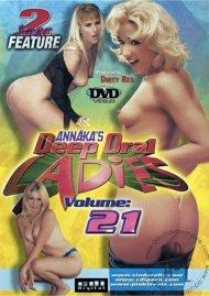Deep Oral Ladies Vol. 21 Porn Video