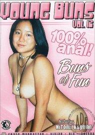 Young Buns #12 Porn Movie