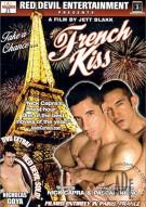 French Kiss Gay Porn Movie