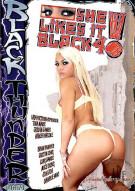 She Likes It Black! 4 Porn Movie