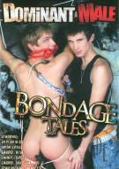 Bondage Tales Boxcover