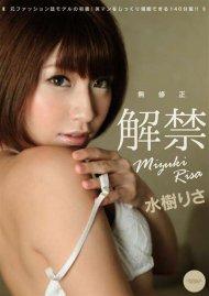 Catwalk Poison 136: Mizuki Risa Porn Video