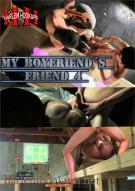 My Boyfriend's Friend 4 Boxcover