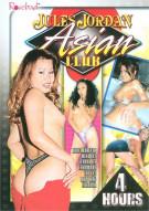 Jules Jordan's Asian Club Porn Video