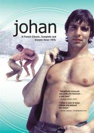 Johan Gay Cinema Video
