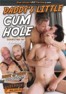 Daddys Little Cum Hole Gay Porn Movie
