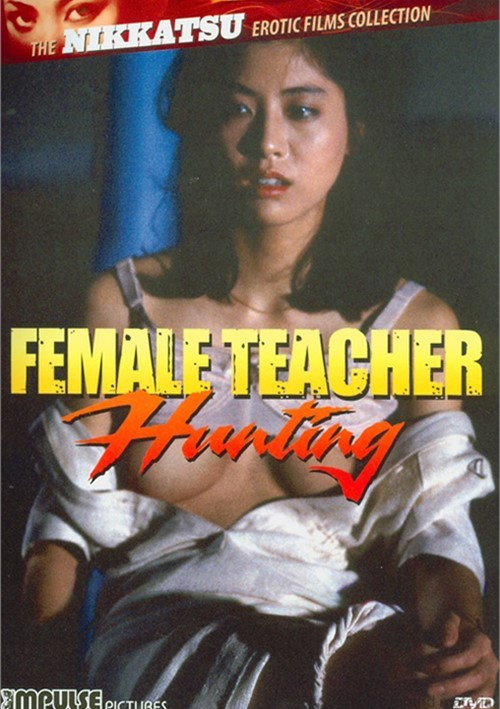 Female Teacher: Hunting image