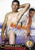 Man Power Super Pack Porn Movie