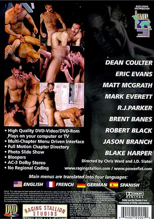 Sexpack 1 Four Tight Tales Cover Front