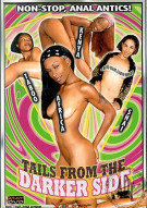 Tails From The Darker Side Porn Movie