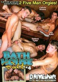 Bath House Bait #4 Porn Movie