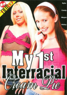 My 1st Interracial Cream Pie Porn Movie