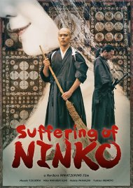 Suffering of Ninko Movie