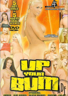 Up Your Bum Porn Video