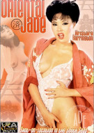 Oriental Jade Porn Movie