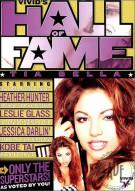 Hall of Fame: Tia Bella Porn Video