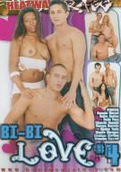 Bi-Bi Love #4 Porn Movie