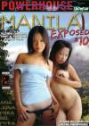 Manila Exposed #10 Boxcover