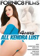 All Kendra Lust Porn Video