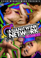 Asian Twink Network Vol. 23 Boxcover