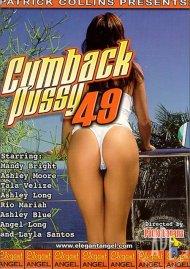 Cumback Pussy 49 Porn Video