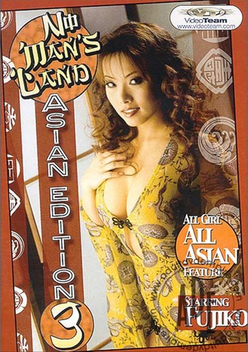 No Mans Land Asian Edition 3