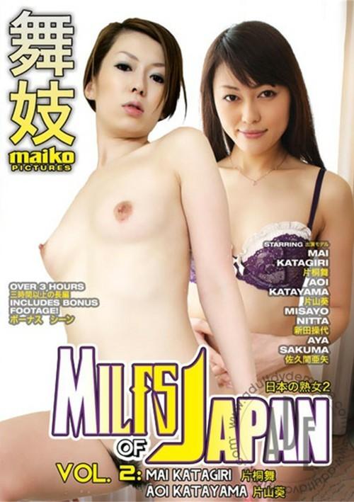 Milf Japanese Porn Dvd - MILFS Of Japan Vol. 2 (2011) Videos On Demand   Adult DVD Empire