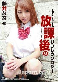 After School Reflexology: Nana Fujii